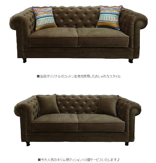 Japanese English Dictionary  : 1 sofa ota 20131116 WS000020 from japaneseclass.jp size 624 x 648 jpeg 197kB